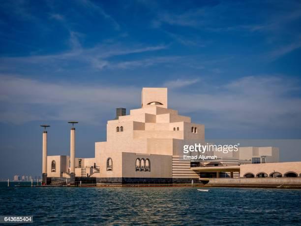 View of the Museum of Islamic Art from Corniche street, Doha, Qatar - February 4, 2017
