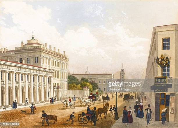 View of the Nevsky Prospekt in Saint Petersburg Private Collection