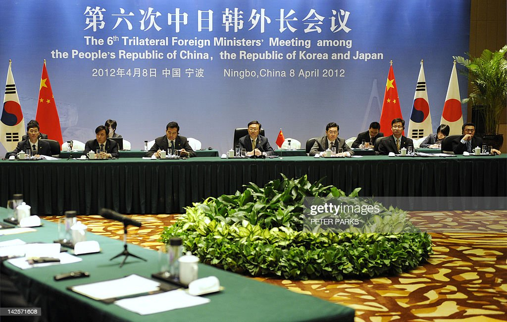 A view of the of the 6th Trilateral Foreign Ministers Meeting in the eastern Chinese city of Ningbo on April 8, 2012. The three-way meetings comes as North Korea defies international condemnation and is pressing ahead with its plan to launch a satellite into orbit on the back of a long-range rocket sometime between April 12 and 16. AFP PHOTO/Peter PARKS