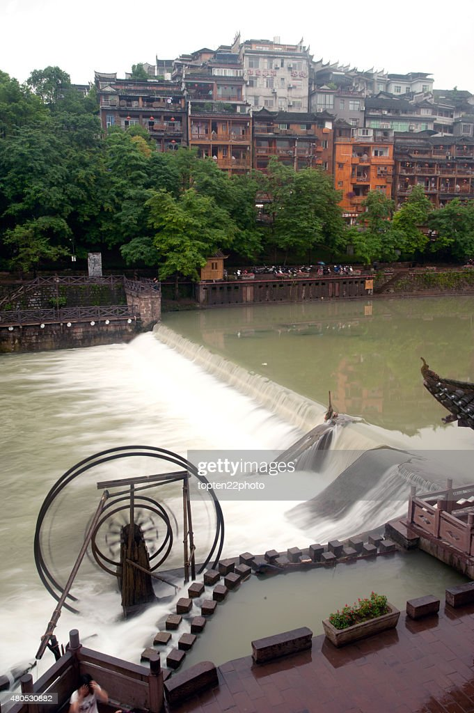View of the Phoenix town ( Fenghuang ancient city ). : Stock Photo