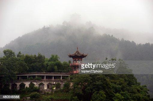 Vista da cidade de Phoenix (Fenghuang cidade antiga). : Foto de stock
