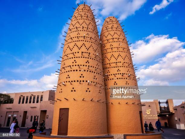View of the Pigeon House at Katara Cultural Village, Doha, Qatar - February 4, 2017
