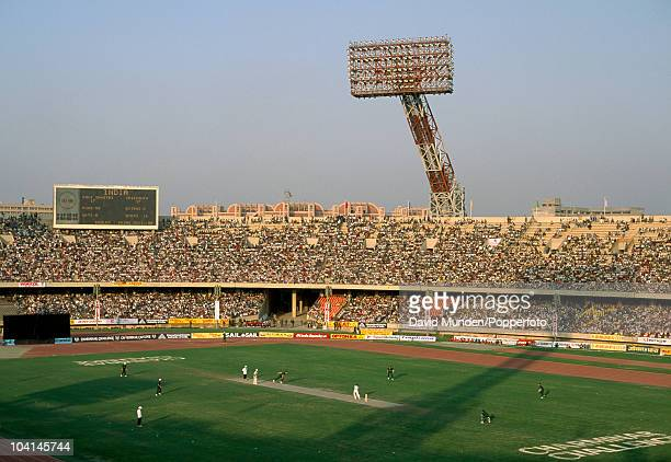 A view of the stadium in New Delhi during the India v South Africa one day International 14th November 1991 South Africa won by 8 wickets