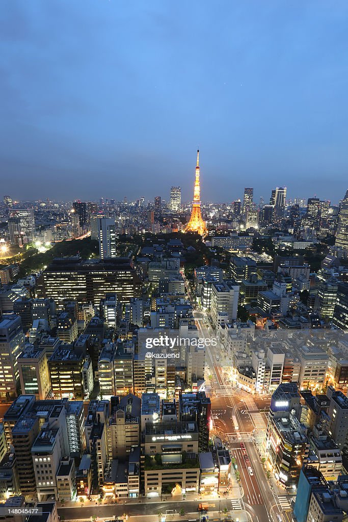 View of Tokyo tower : Stock Photo