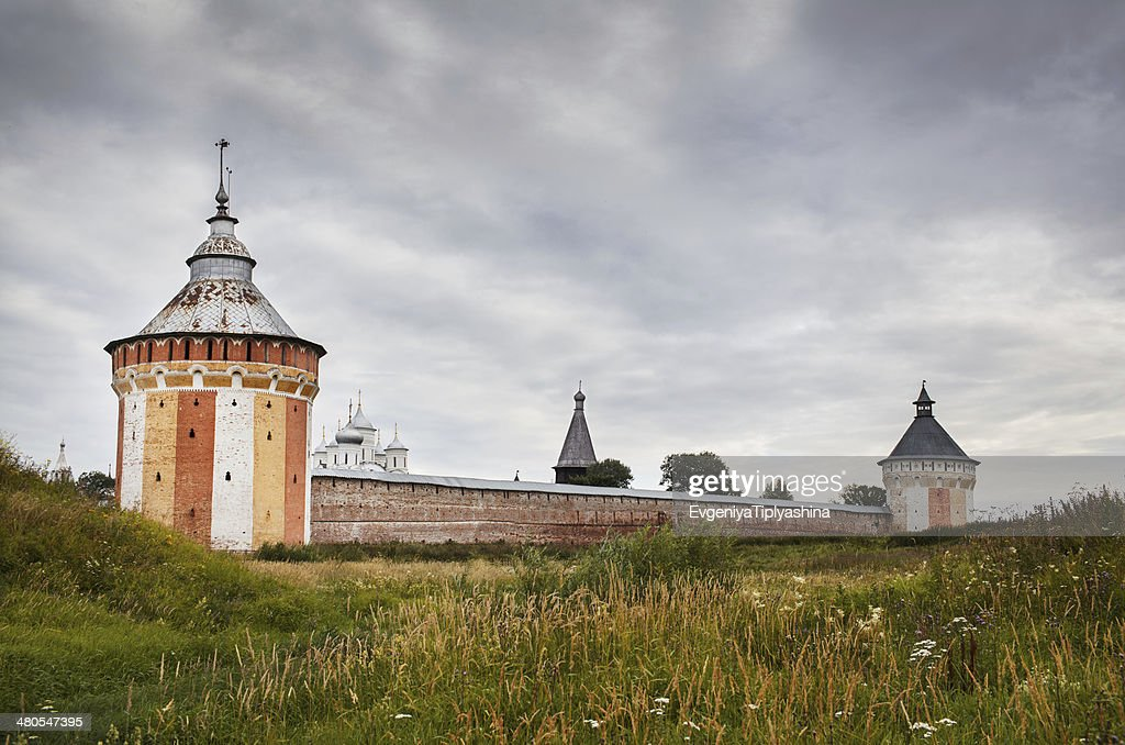 View of  Vologda : Stock Photo
