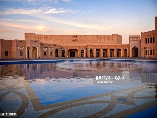 view of water Fountain at Katara Cultural Village, Doha, Qatar - February 4, 2017