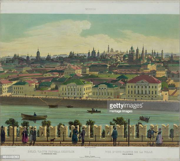 View of Zamoskvorechye from the Kremlin Wall ca 1848 From a private collection