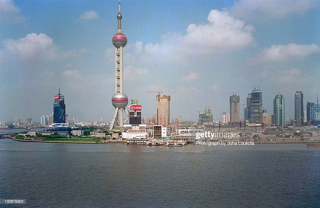 View to Pudong side