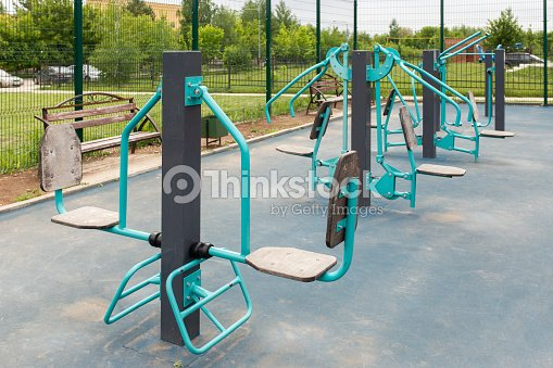 Views of the sports ground for street workout