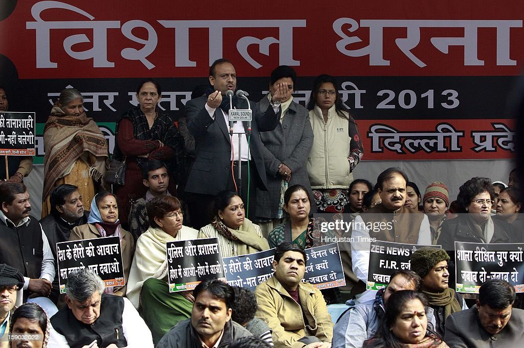 Vijender Gupta President opposition Bharatiya Janata Party (BJP) staged a protest at the Jantar Mantar and criticized Delhi Police for registering a complaint against Zee News for broadcasting an interview of the Delhi gang-rape victim's friend, on January 6, 2013 in New Delhi, India. Hundreds of protesters gathered here under the leadership of BJP Delhi unit president Vijendra Gupta, and raised slogans against the Congress-led UPA Government and Delhi Police.