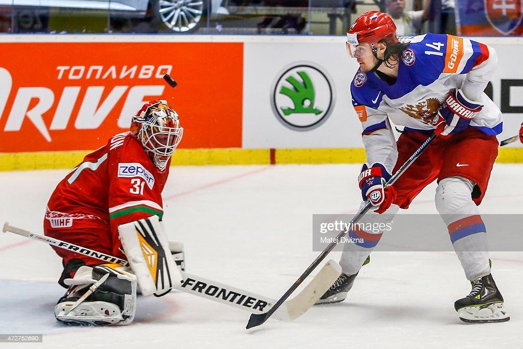 Belarus v Russia - 2015 IIHF Ice Hockey World Championship