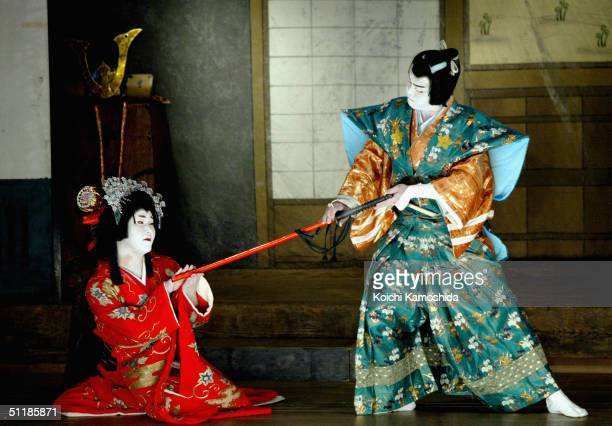 Villagers perform a Kabuki for farmers on August 18 2004 in Hinoemata Fukushima Japan The residents of Hinoemata have been peforming the Kabuki a...