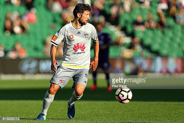 Vince Lia of the Phoenix looks to cross the ball during the round two ALeague match between the Perth Glory and the Wellington Phoenix at nib Stadium...