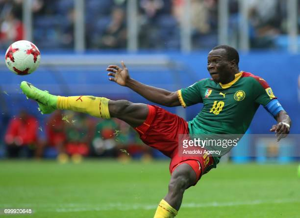 Vincent Aboubakar of Cameroon is seen in action during the Confederations Cup 2017 match between Cameroon Australia at SaintPetersburg Stadium in St...