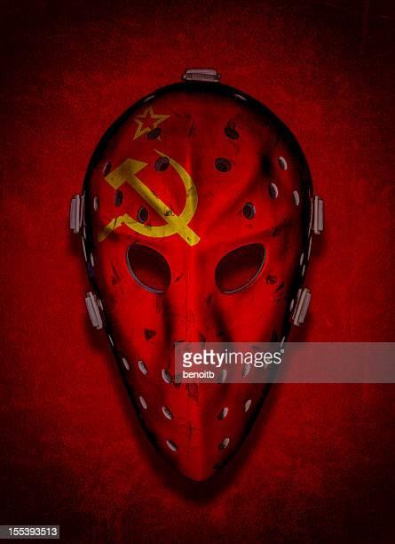 USSR Vintage Goalie Mask