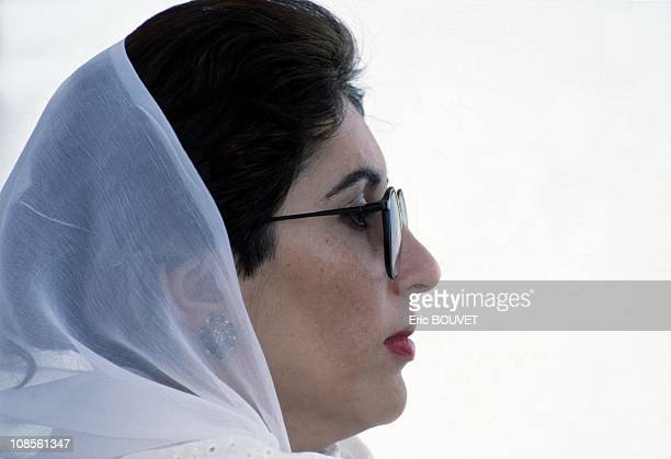 Visit of Benazir Bhutto in Alger Algerie on July 14th 1990