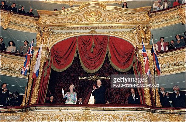 Visit of Queen Elisabeth II to Moscow Russia On October 17 1994Queen Elisabeth with Boris Eltsine at the Bolshoi theatre