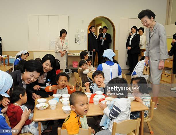 Visit Of South Korean Kim YoonOk First Lady To Tokyo Japan On April 21 2008 Kim Yoonok the wife of South Korean President Lee Myungbak and Japanese...