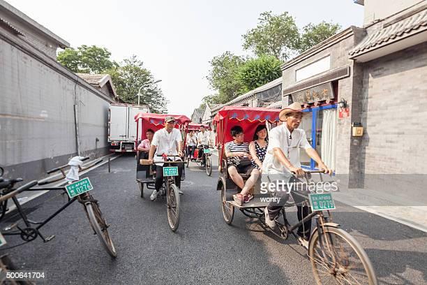 Visitez les rues au Shichahai lac à Pékin, en Chine