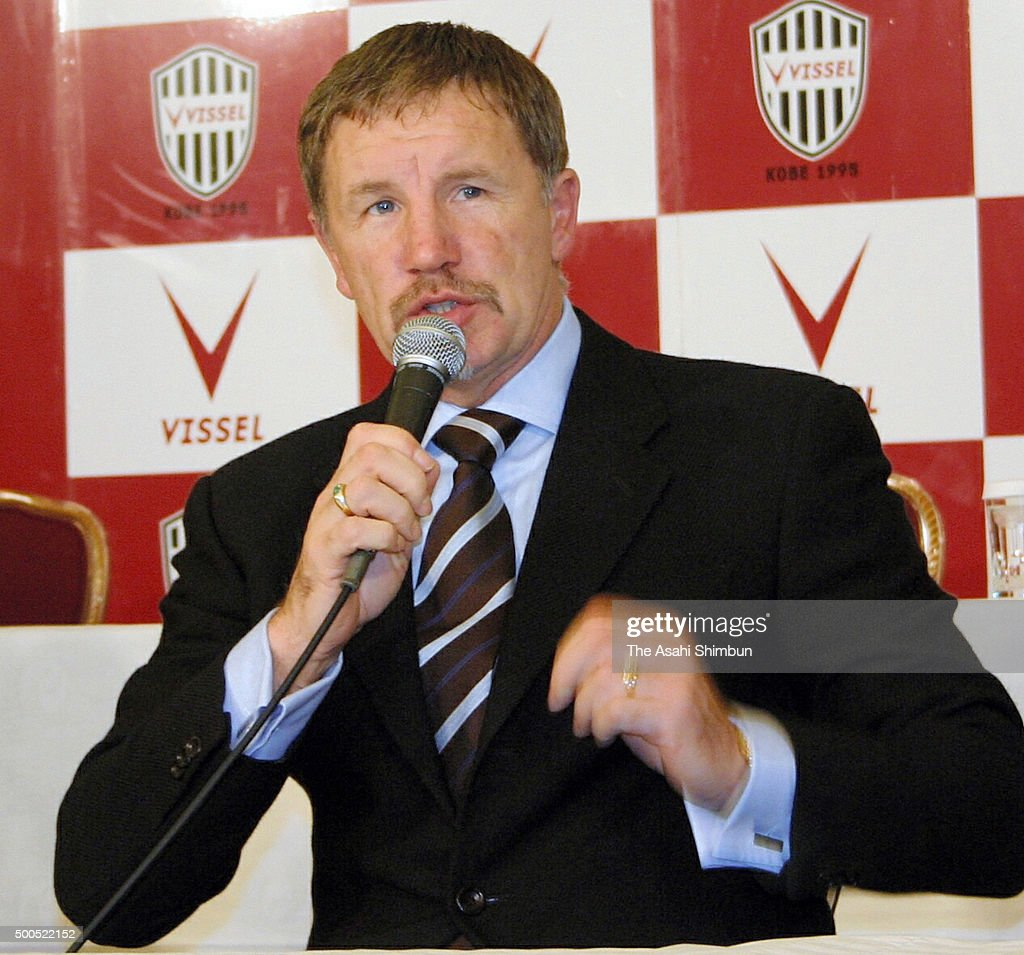 Vissel Kobe head coach Stuart Baxter speaks during a press conference on January 16 2006 in Kobe Hyogo Japan