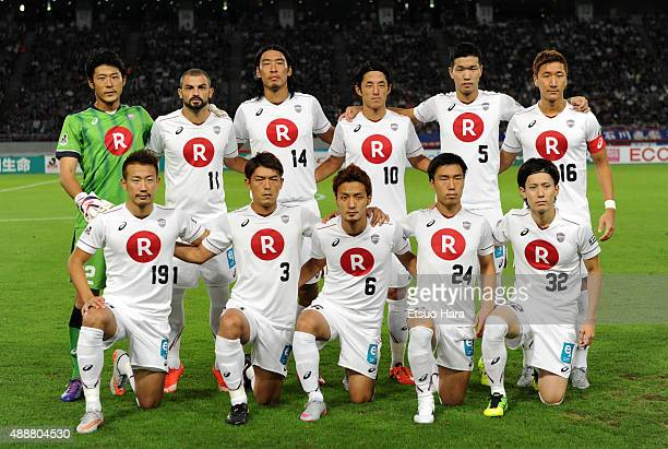 Vissel Kobe players line up for the team photos prior to the JLeague match between FC Tokyo and Vissel Kobe at Ajinomoto Stadium on September 12 2015...
