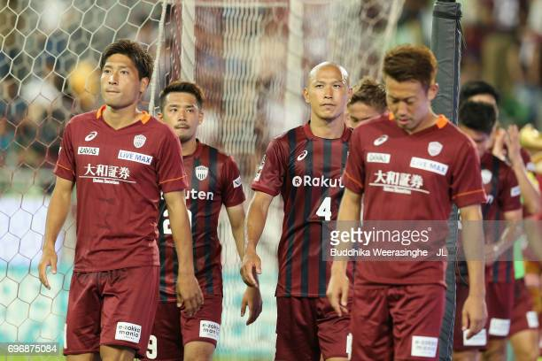 Vissel Kobe players show dejection after their 01 defeat in the JLeague J1 match between Vissel Kobe and Gamba Osaka at Noevir Stadium Kobe on June...