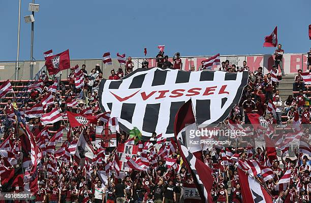 Vissel Kobe supporters cheer during the JLeague match between Shimizu SPulse and Vissel Kobe at IAI Stadium Nihondaira on May 17 2014 in Shizuoka...