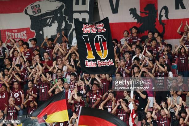 Vissel Kobe supporters cheer for new signing Lukas Podolski prior to the JLeague J1 match between Vissel Kobe and Omiya Ardija at Noevir Stadium Kobe...
