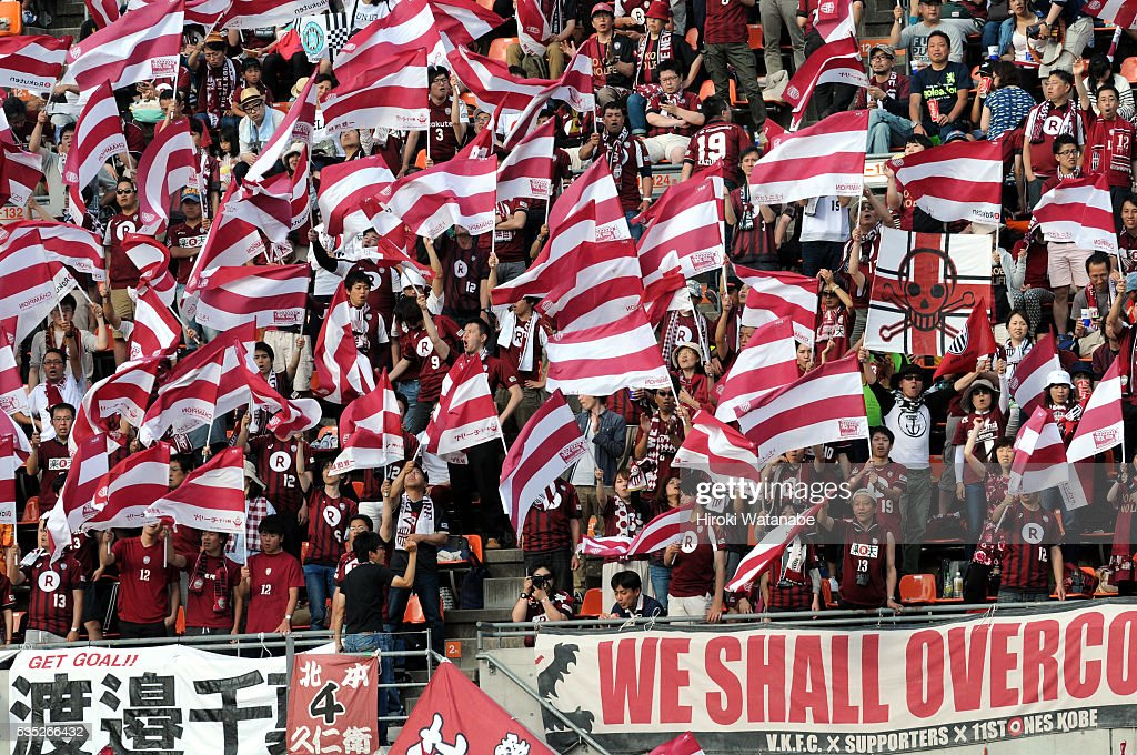 Vissel Kobe supporters cheer prior to the J.League match between Omiya and Vissel Kobe at the Nack 5 Stadium Omiya on May 29, 2016 in Saitama, Japan.