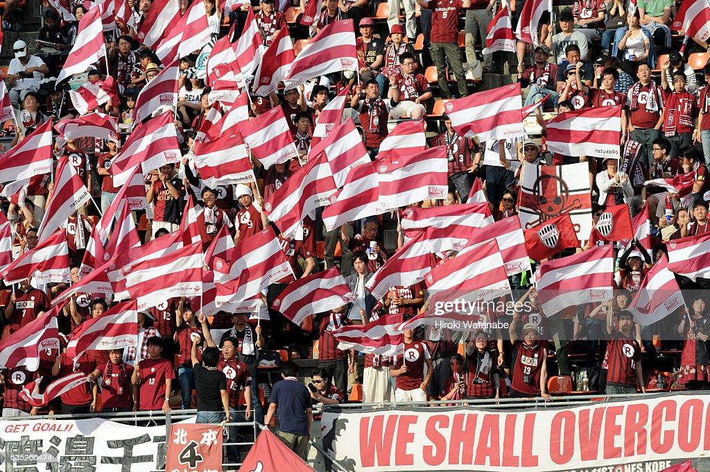 Vissel Kobe supporters cheer prior to the J.League match between Omiya and Vissel Kobe at the Nack 5 Stadium Omiya on May 29, 2016 in Saitama, Japan.