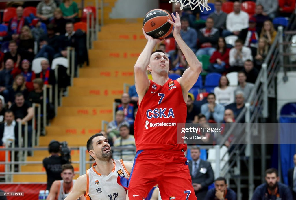 Vitaly Fridzon, #7 of CSKA Moscow in action during the 2017/2018 Turkish Airlines EuroLeague Regular Season Round 6 game between CSKA Moscow and Valencia Basket at Megasport Arena on November 9, 2017 in Moscow, Russia.