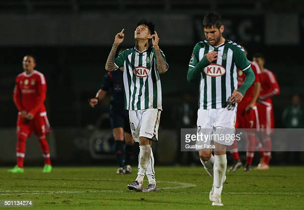 Vitoria Setubal's forward Suk HyunJun celebrates after scoring a goal during the Primeira Liga match between Vitoria Setubal and SL Benfica at...