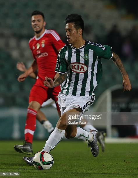 Vitoria Setubal's forward Suk HyunJun in action during the Primeira Liga match between Vitoria Setubal and SL Benfica at Estadio do Bonfim on...
