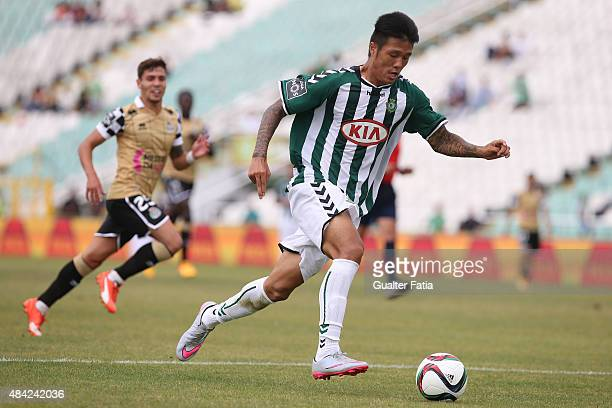 Vitoria Setubal's forward Suk in action during the Primeira Liga match between Vitoria Setubal and Boavista FC at Estadio do Bonfim on August 16 2015...