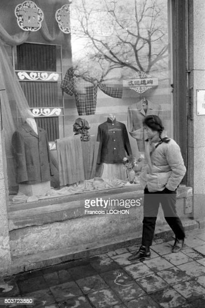 Vitrine de magasin à Pékin en mars 1979 en Chine
