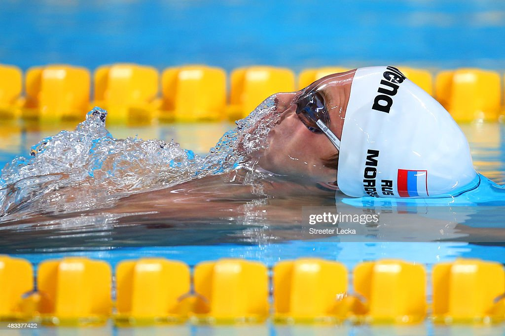 <a gi-track='captionPersonalityLinkClicked' href=/galleries/search?phrase=Vladimir+Morozov+-+Swimmer&family=editorial&specificpeople=6614710 ng-click='$event.stopPropagation()'>Vladimir Morozov</a> of Russia competes in the Men's 50m Backstroke heats on day fifteen of the 16th FINA World Championships at the Kazan Arena on August 8, 2015 in Kazan, Russia.