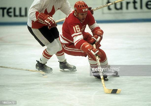 Vladimir Petrov of the Soviet Union skates with the puck during the 1972 Summit Series against Canada in September 1972 at the Luzhniki Ice Palace in...
