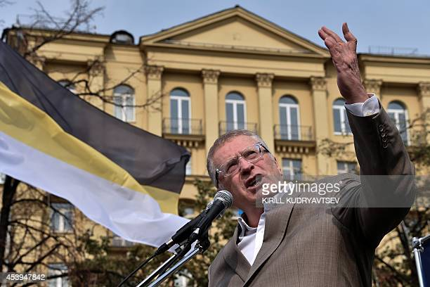 Vladimir Zhirinovsky leader of Russian ultranationalist LDPR party speaks during a rally against the presence of US fast food giant McDonald's which...