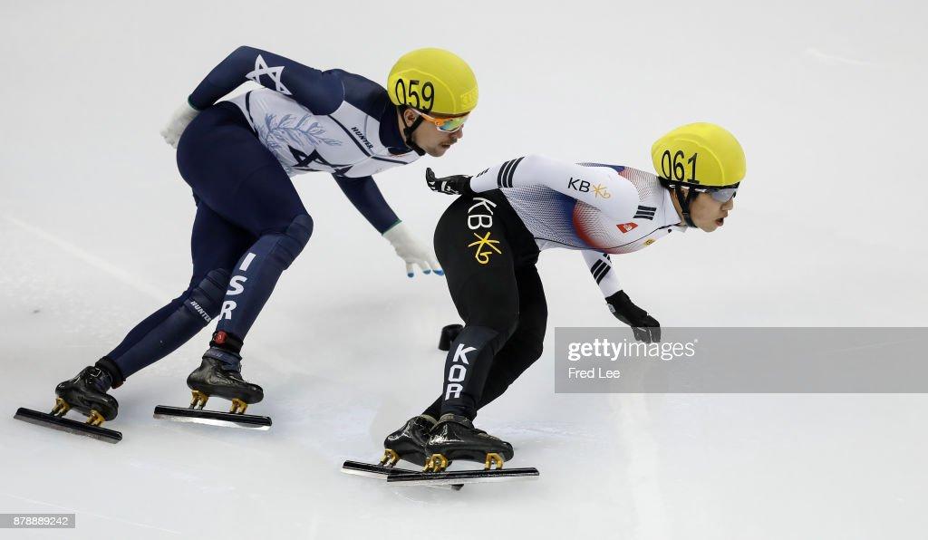 2017 Shanghai Trophy - Day 2