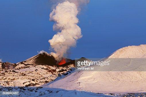 volcanic eruption : Stock Photo