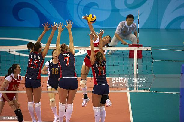 2008 Summer Olympics China Li Juan in action vs USA during Women's Preliminary at Capital Indoor Stadium Beijing China 8/15/2008 CREDIT John W...