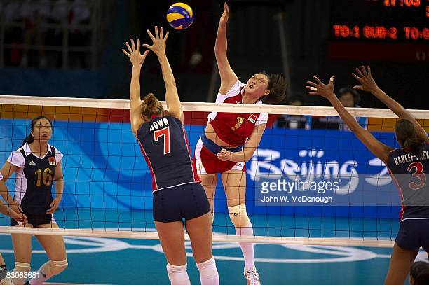 2008 Summer Olympics China Wang Yimei in action vs USA during Women's Preliminary at Capital Indoor Stadium Beijing China 8/15/2008 CREDIT John W...
