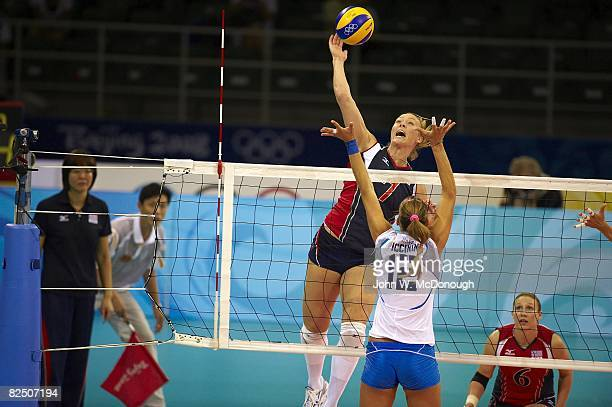 2008 Summer Olympics USA Heather Bown in action va Italy during Women's Quarterfinals at Capital Indoor Stadium Beijing China 8/19/2008 CREDIT John W...