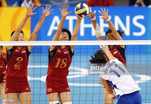 volleyball russland