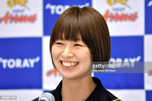 Volleyball player Saori Kimura speaks during a press conference on her retirement at Toray Arena on March 22 2017 in Otsu Shiga Japan