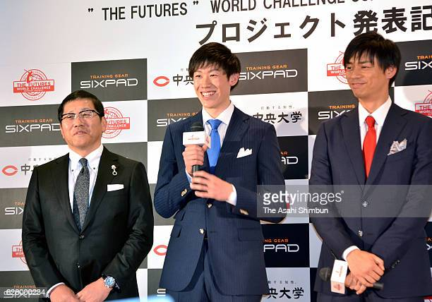 Volleyball player Yuki Ishikawa attends a press conference on December 5 2016 in Tokyo Japan