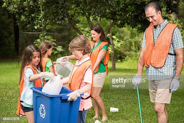 被験者: ファミリにより、この地域の公園です。リサイクルビンます。