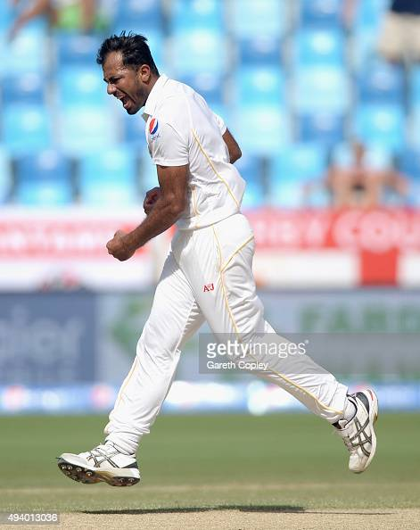 Wahab Riaz of Pakistan celebrates dismissing Joe Root of England during day three of the 2nd test match between Pakistan and England at Dubai Cricket...