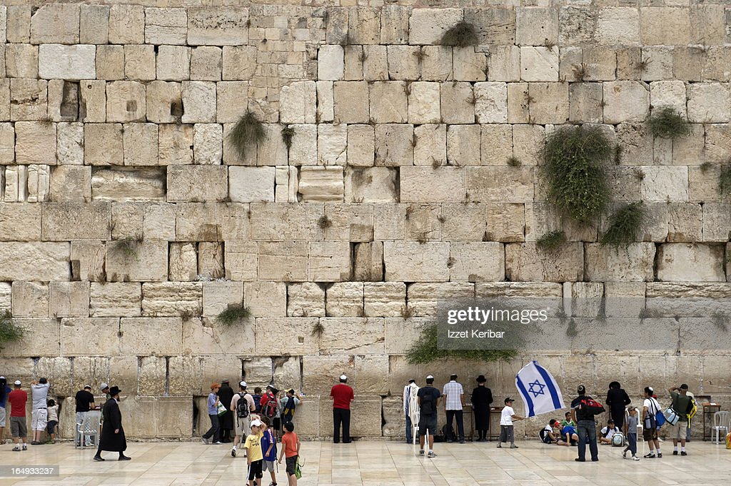 Wailing Wall Interior