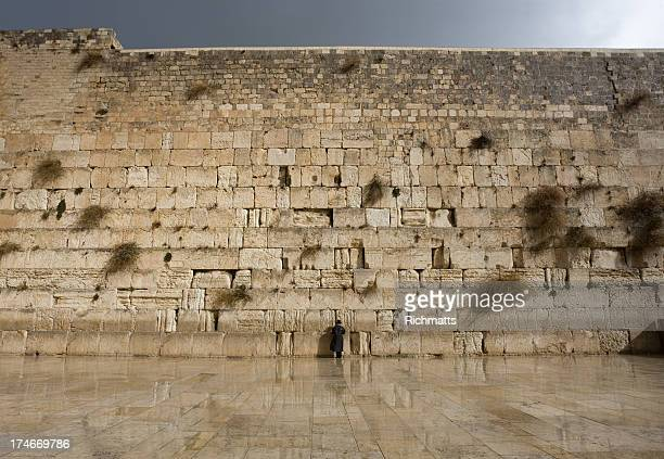 Wailing Wall Reflecting on Wet Floor